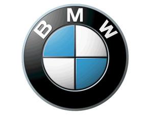 BMW Differentials