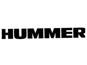 Hummer Differentials