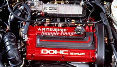 Mitsubishi Galant Engines