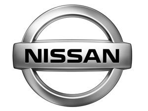 Nissan Differentials